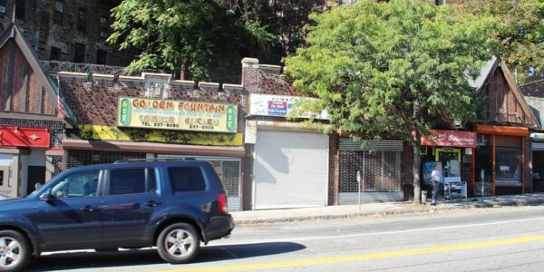admiral real estate - 1232 yonkers avenue former yonkers pizza shop for rent retail food use vented ansul system -1