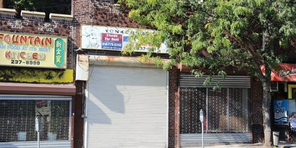 admiral real estate - 1232 yonkers avenue, yonkers, ny 10704